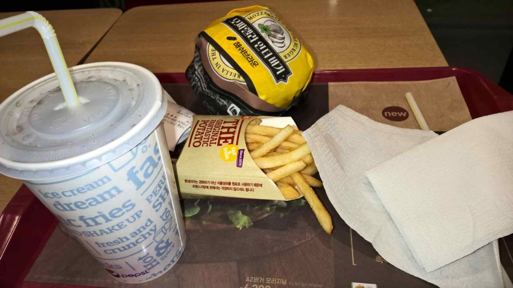 Lotteria Cheese Burger