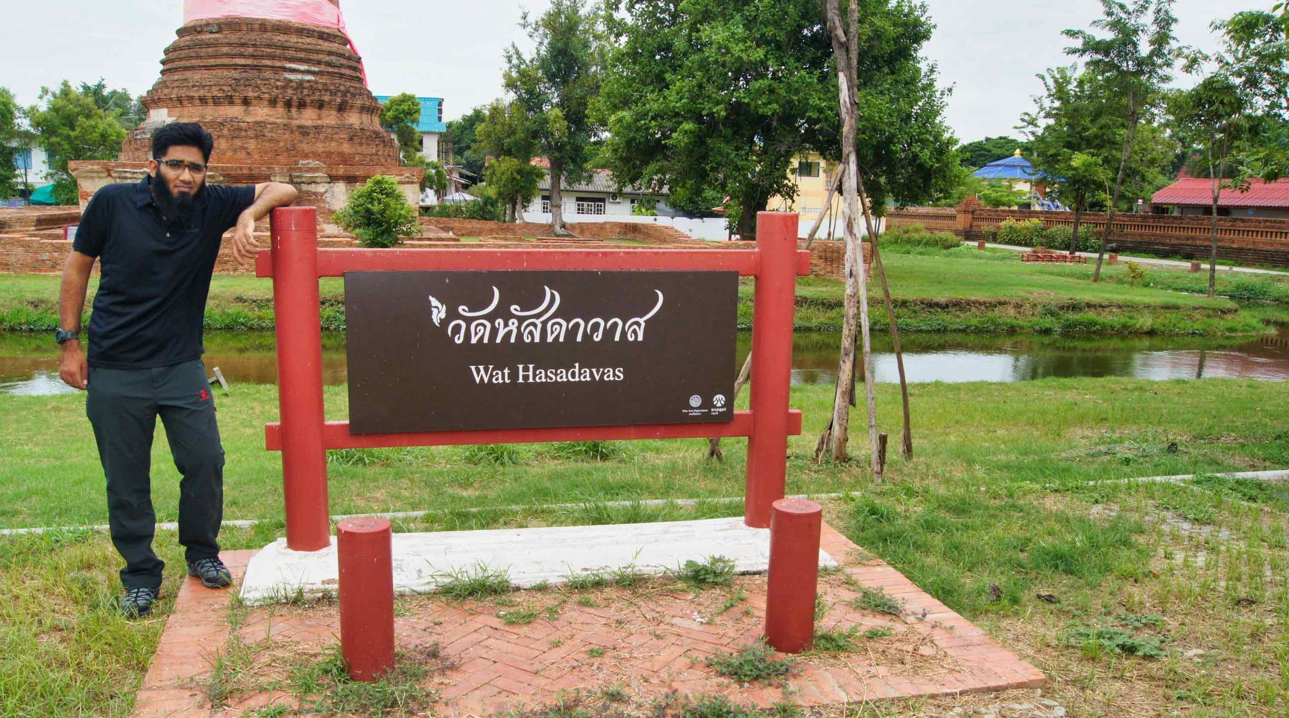Muslim Man at Wat Hasadavas in Ayutthaya